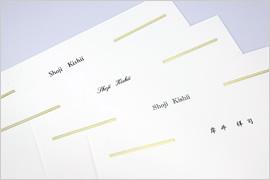 名入れの字体は4種類から選べます