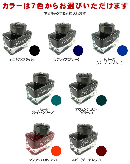カラーは7色からお選びいただけます ▼クリックすると拡大します