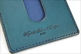 同系色のステッチと上質な革の証の刻印