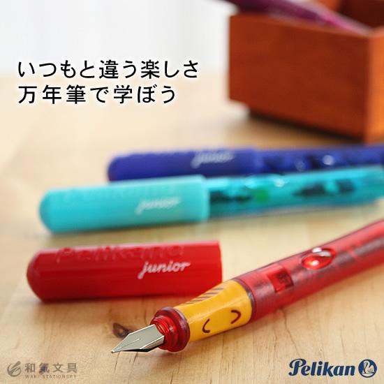 いつもの違う楽しさ 万年筆で学ぼう