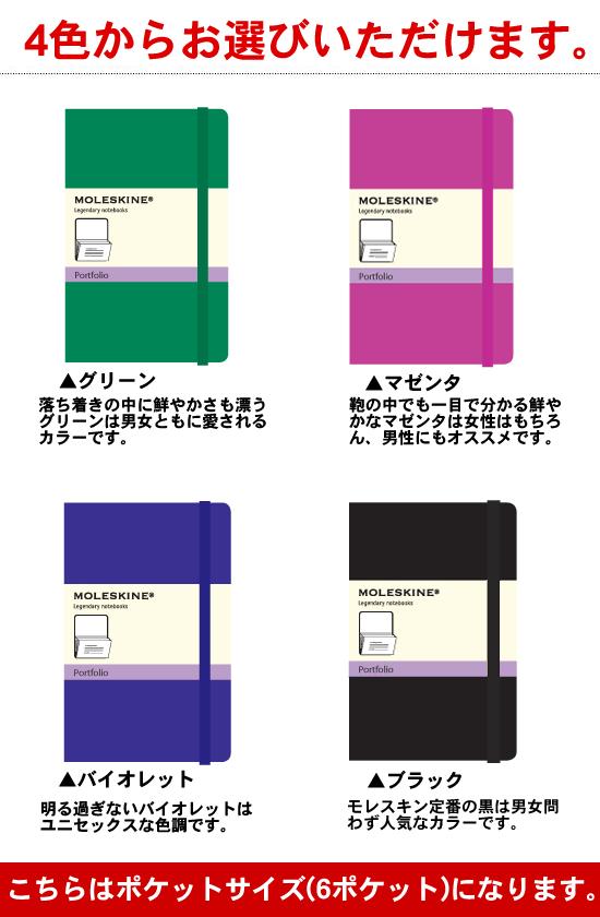 4色からお選びいただけます