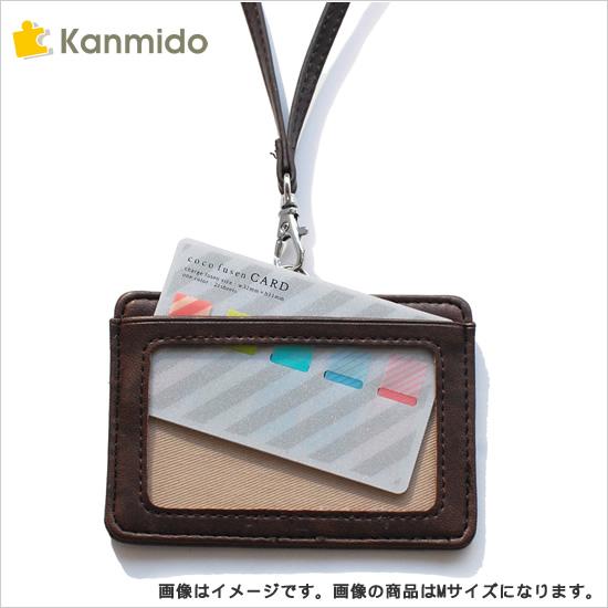 カンミ堂 ココフセンカード Sサイズ