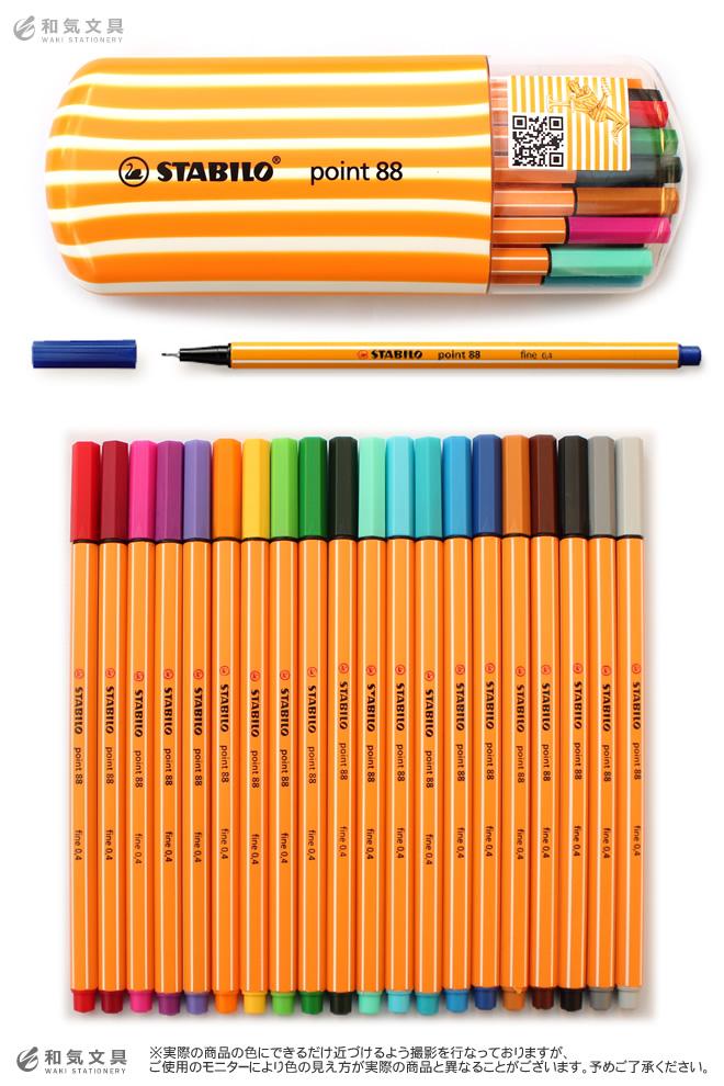 全20色のキュートなペンがぎっしり詰まっています