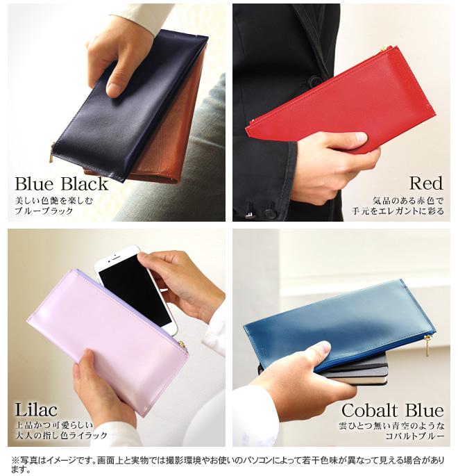 あなたならどの色を選びますか?