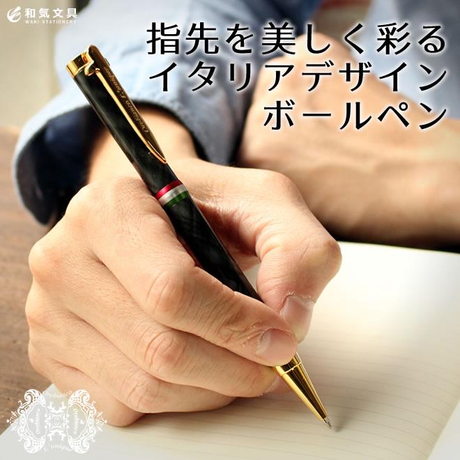 雰囲気のあるクロス模様が手元を美しく魅せてくれるボールペン