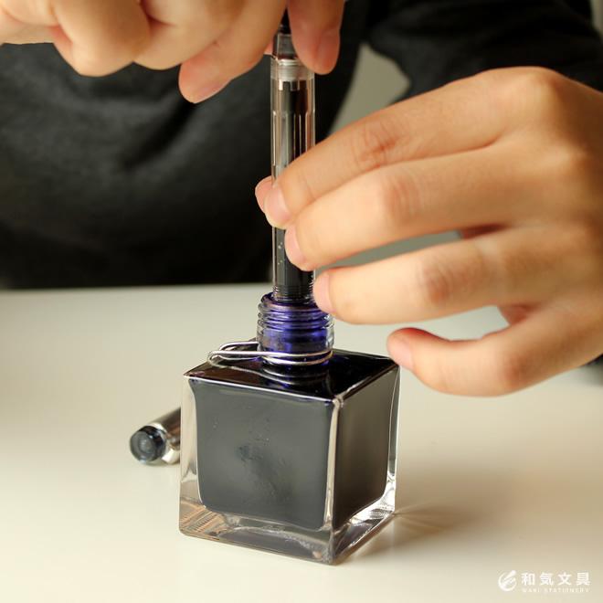 インク吸入式
