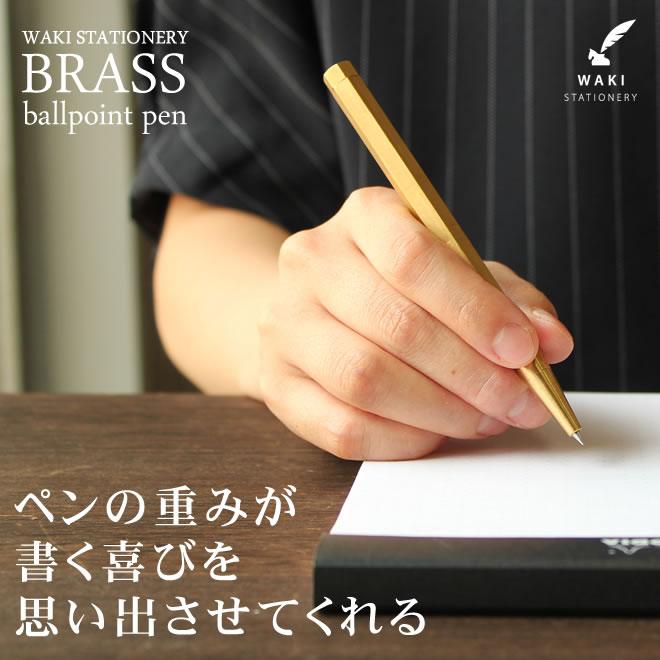 ペンの重みが書く喜びを思い出させてくれる