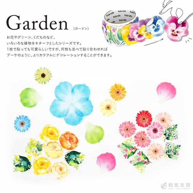 ガーデン デコレーション