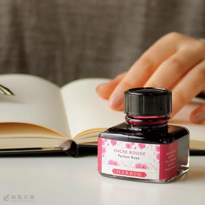 毎日使う手帳やノートからいい香りがするように