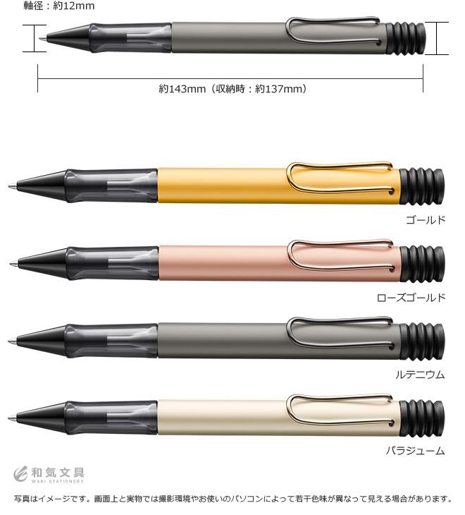 サイズ&カラーについて