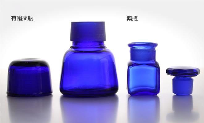 薬瓶のサイズ感