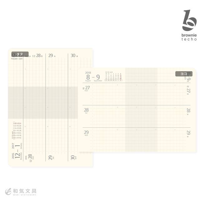 縦にも横にも使える手帳はとっても便利!