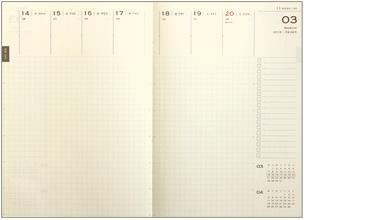 【2018年 手帳】 エイ ステーショナリー ES ダイアリー A5 週間 ウィークリーノート