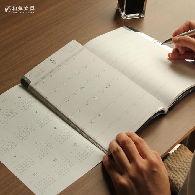 最新の月間ページと週間ページが隣り合わせ
