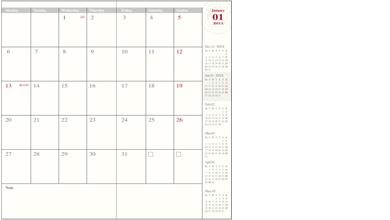 【2018年 手帳】トラベラーズノート TRAVELER'S Notebook 月間ダイアリー