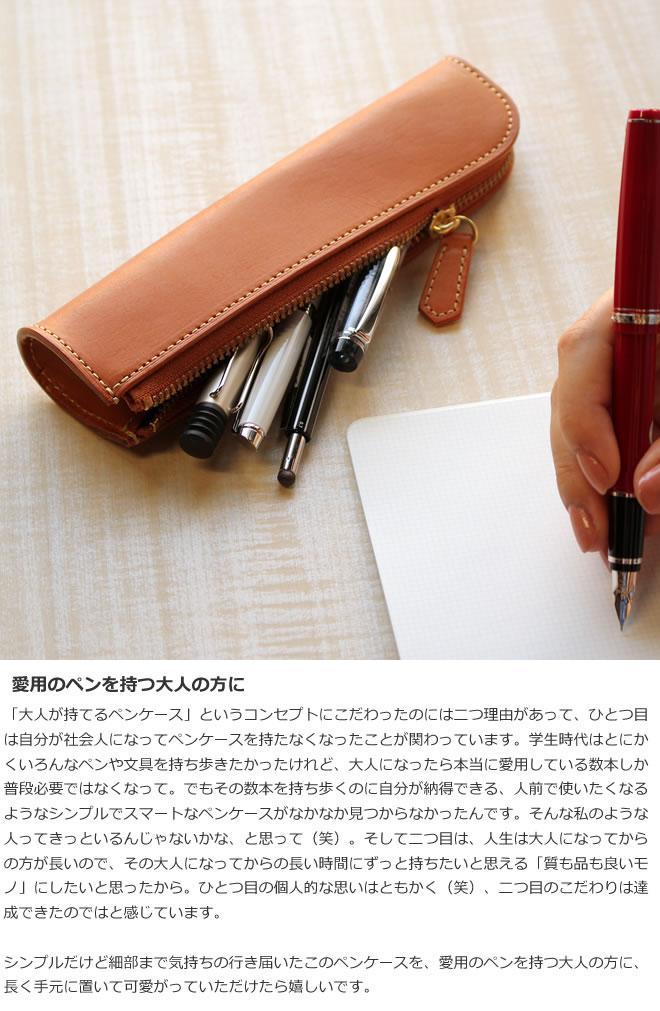 愛用のペンを持つ大人の方に