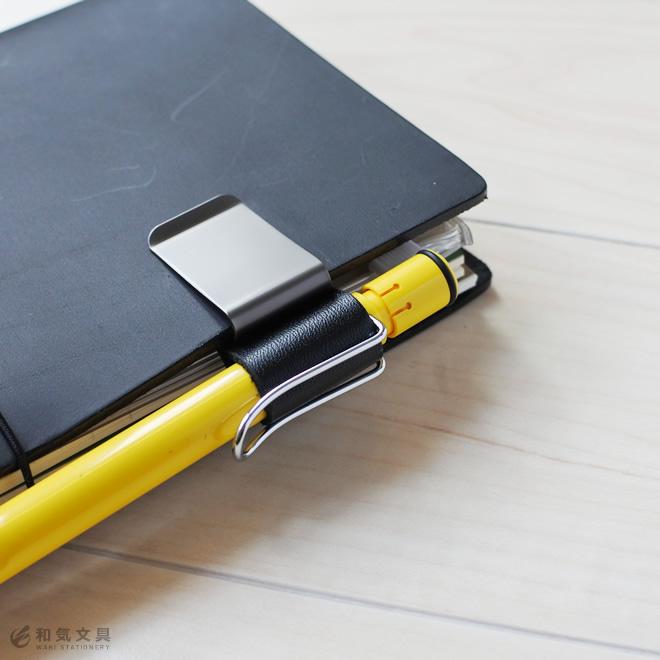 筆記具も装着