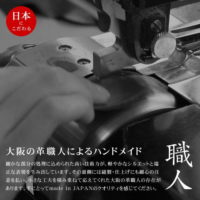 日本のこだわり 職人