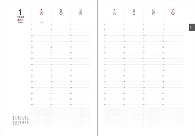 【手帳 2020年】ミドリ 月間ブロック + 週間バーチカル ビジネスダイアリー AW-6 A5