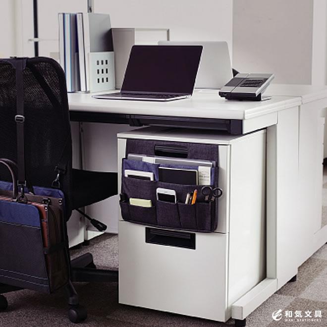 オフィス空間を快適にするアイテムとして