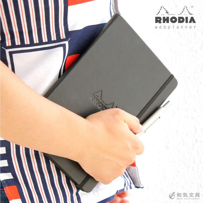 【手帳 2020年】ロディア RHODIA 週間 ウェブプランナー ウィークリーバーチカル(時間軸タテ) 14×21[A5サイズ]