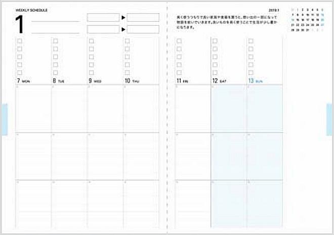 【手帳 2019年】トライストラムス trystrams A6 ハード lifehack週間バーチカル