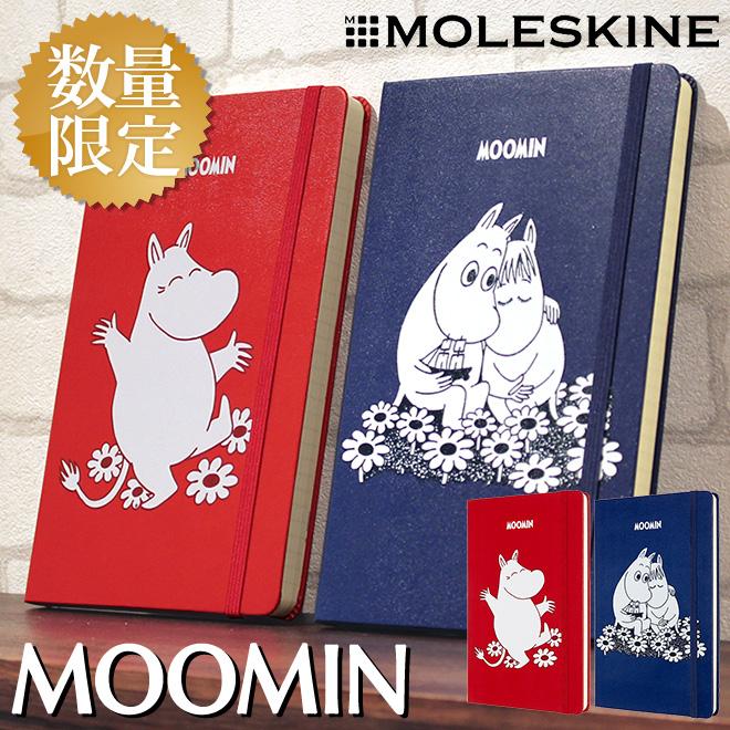 [限定]モレスキン MOLESKINE ムーミン ノートブック ラージ 横罫