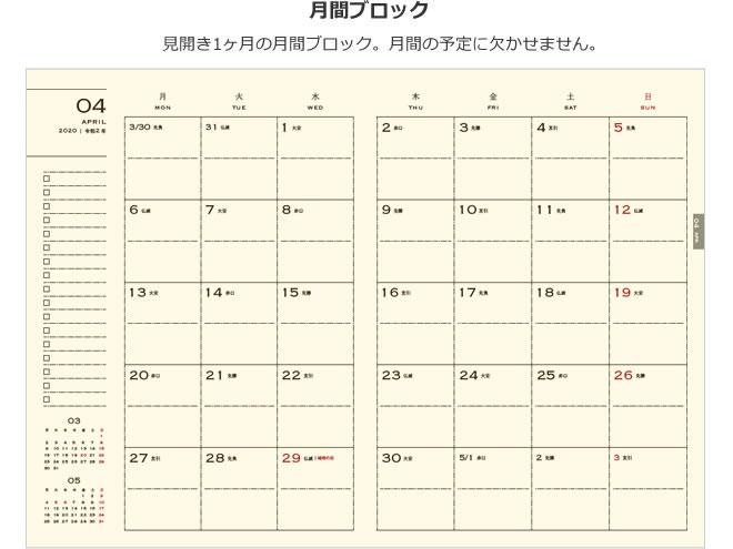【手帳 2020年】 エイ ステーショナリー ES ダイアリー A5 週間 ウィークリーノート