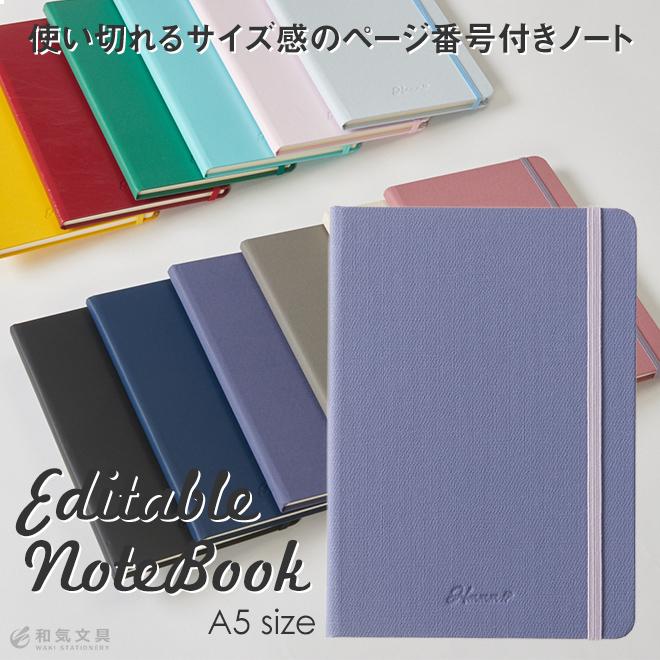 ん!? Hmmm!? エディタブルノート Editable NoteBook A5サイズ