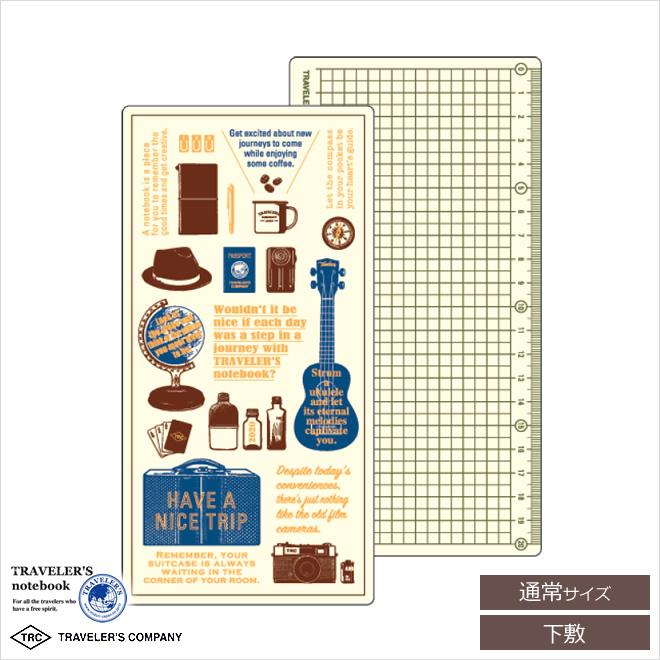 【2020年 限定品】トラベラーズノート TRAVELER'S Notebook 下敷 通常サイズ