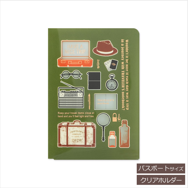 【2020年 限定品】トラベラーズノート TRAVELER'S Notebook パスポートサイズ クリアホルダー