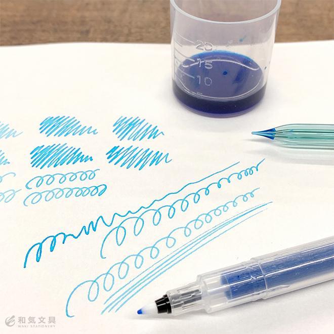 呉竹  ink-cafe おうちで楽しむ私のカラーインク作りキット