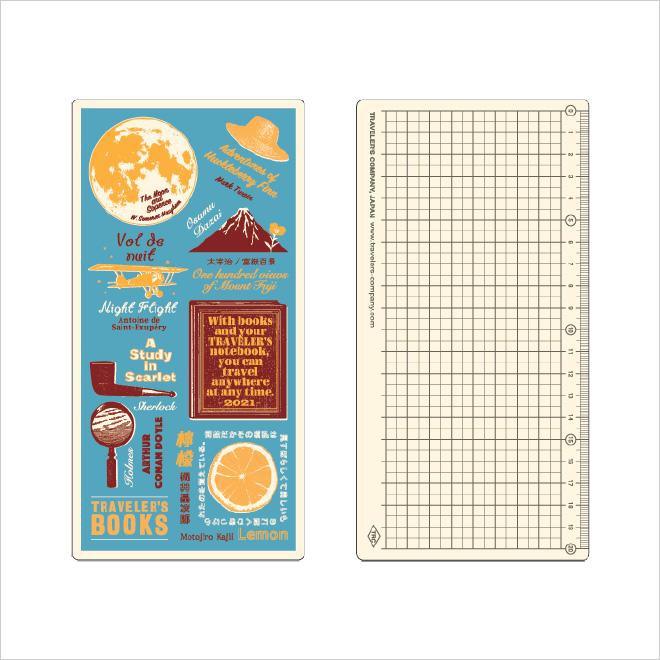 【2021年 限定品】トラベラーズノート TRAVELER'S Notebook 下敷 通常サイズ