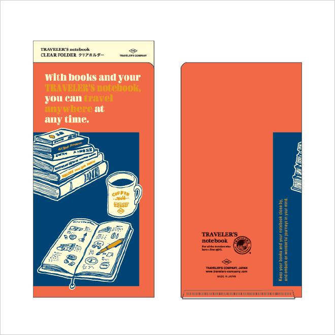 【2021年 限定品】トラベラーズノート TRAVELER'S Notebook クリアホルダー