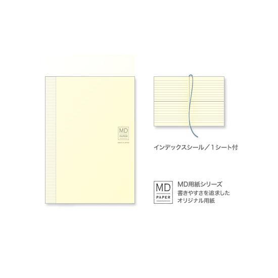 ミドリ/midori MDノート[文庫] 横罫