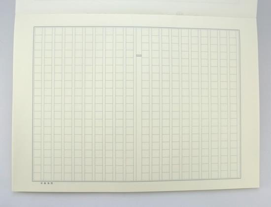 満寿屋[ますや]原稿用紙 ... : 作文用紙 : すべての講義