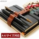 ミネルバボックス レザー 手帳バンドSサイズ
