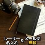 モレスキン MOLESKINE  クラシックノートブック ラージサイズ