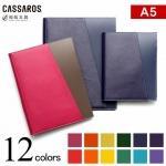 CASSAROS キャサロス ファイルノートカバー A5