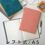 【手帳 2022年】 和気文具 JS ダイアリー A5 週間レフト