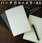 【手帳 2021年】 和気文具 JS ダイアリー A5 週間バーチカルメモ