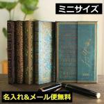 【手帳 2021年】ペーパーブランクス paperblanks ミニサイズ バーソ 見開き1週間 ダイアリー Aタイプ