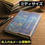 【手帳 2021年】ペーパーブランクス paperblanks  ミディサイズ バーソ 見開き1週間 ダイアリー Aタイプ