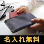 dunn パスポートケース/ペンケース