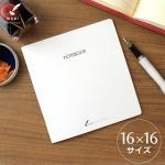 和気文具オリジナル クオバディス手帳用ノート エグゼクティブサイズ 16×16(三冊セット)