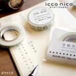 icco nico エンピツ マスキングテープ