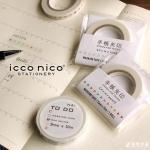 icco nico クレヨン マスキングテープ