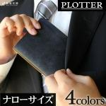 プロッター PLOTTER プエブロ Puebro システム手帳( ナローサイズ ) 11mm径 (カバーのみ)
