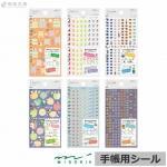 ミドリ midori 手帳用 シール