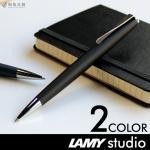 ラミー LAMY ステュディオ studio ボールペン